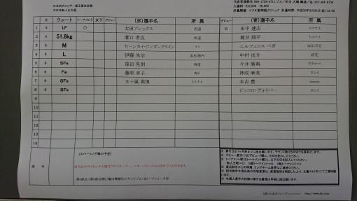 DSC_0097